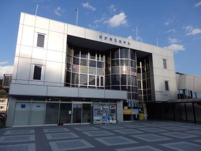 日本の旅 関西を歩く 京都府南丹市(なんたんし)園部駅(そのべえき)周辺