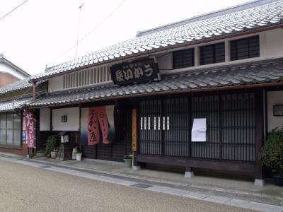 東海道を歩く(関宿ー水口)