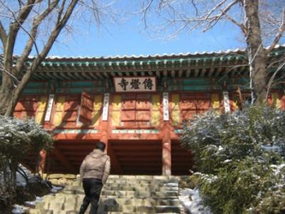ソウルから日帰りできる伝統の島・江華島の旅[1] 伝燈寺