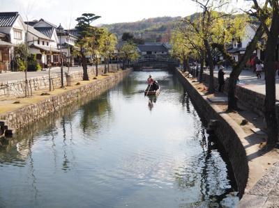 12月3連休旅行 22日倉敷美観地区