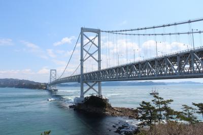 特急サンライズ瀬戸で行く!徳島・高知山海の旅【1日目~鳴門海峡と渦潮~】