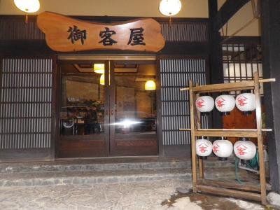 熊本・黒川温泉の歴史の宿「御客屋」に宿泊しました