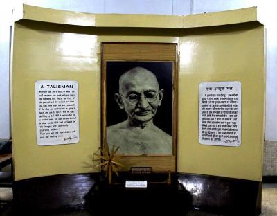 印度独立の父、マハトマ・ガンディー国立博物館