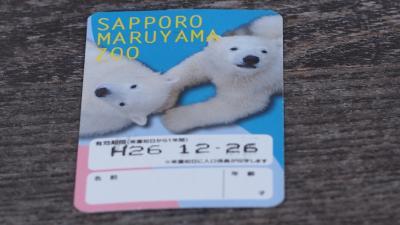 ぷらっと札幌 円山動物園からの揚子江でへべれけ~!