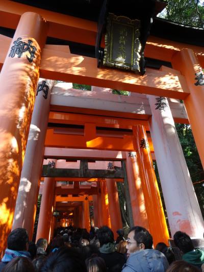 2014年1月 初詣に伏見稲荷大社と御香宮神社へ参る