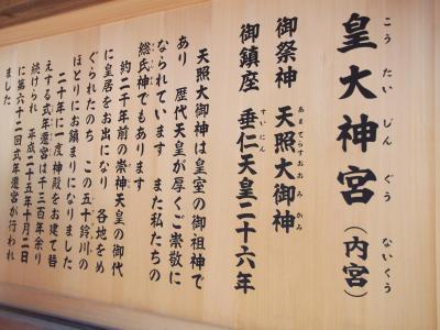 伊勢参り。神社信仰で日本人のマナーは養われるのかも知れない?