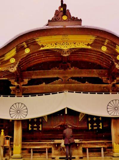 弥彦-1  弥彦山山麓  弥彦神社に参拝  ☆越後湯沢から観光バスで