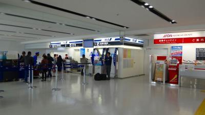 避寒旅行(05)・・・富士山静岡空港