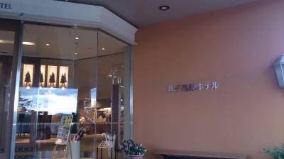 秋の舞子高原~舞子高原ホテルへ行ってきました!