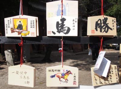 勝運・学問と馬の神社、京都伏見の藤森神社へ