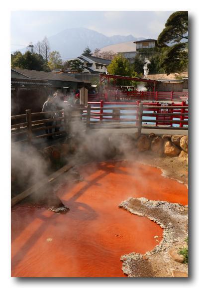 Solitary Journey [1314] 地獄の噴気!かまど地獄&赤い熱泥池!血の池地獄&竃戸神社<2013-2014年末年始の旅> 大分県別府市