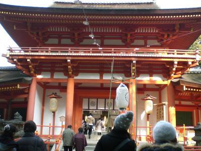 奈良3泊4日大人の修学旅行