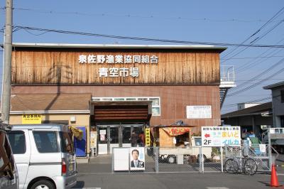 2014年 泉佐野漁協青空市場でピチピチの魚買いをしました
