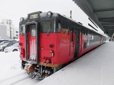 検証「JR北海道」
