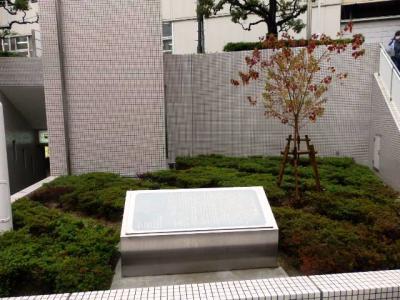 日本の旅 関西を歩く 大阪市天王寺区 あべちか、庚申街道(こうしんかいどう)歴碑周辺
