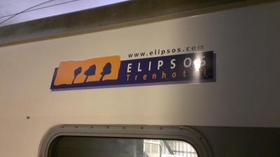 ヨーロッパ周遊 エリプソス