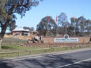 こんなところに日本人、訪ねてみたいカウラ(オーストラリア)の歴史を知る旅!