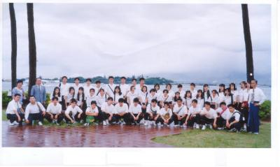 1993ハワイ 高校時代の修学旅行