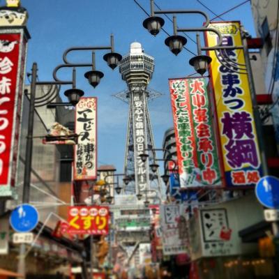 ぶらり大阪神戸