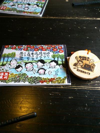 黒川温泉でかっぽー!!