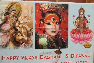 2014新春、ネパール旅行記(38)1月26日(8):カトマンズ、ダルバール広場、クマリの館、民族舞踊の夕餉