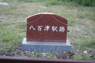 岐阜・愛知旅行記2012年春⑧広見線乗車・八百津線廃線跡巡り編