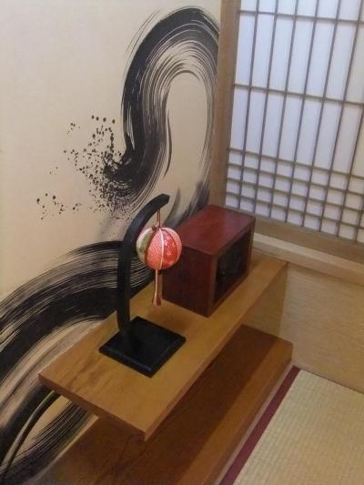 ★島根★ 縁結んでくれの旅 ★ 足立美術館に八重垣神社にグルメに出雲大社に銀山