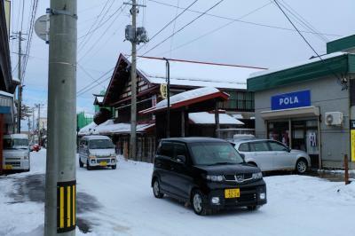 雪景色を見たくて青森へー4 歴史と心豊かな人の住む黒石の街へ 上
