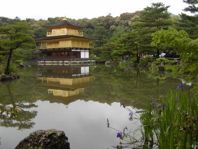 京都の世界文化遺産を訪ねて Vol.2