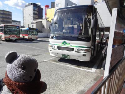 06高速バスで高山へ(ドーミーめぐり岐阜編その6)