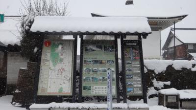北陸の雪の街の散策