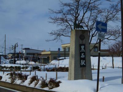 雪景色を見たくて青森へー7 黒石駅から弘前駅へ