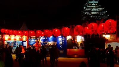 イルミ紀行(15)・・・大阪城西の丸庭園のイルミ その5 イルミが終わって谷町筋方面への夜景