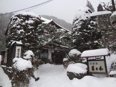 湯田中温泉2泊3日の湯治、付録その後の2泊も収録ー
