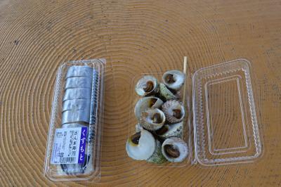 秋刀魚の食べ比べ
