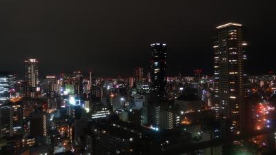 '14冬 1泊2日 近鉄で行く大阪グルメ&ホテルステイ