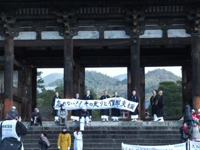 京都の名所巡りマラソンの旅