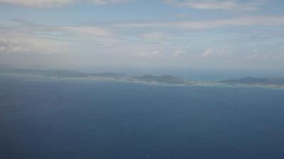 南ぬ島YAIMA~石垣島・竹富島・西表島