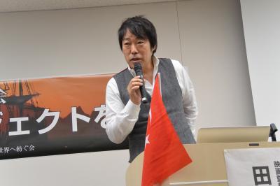 「田中光敏監督 映画プロジェクトを語る」イベントに参加してきました。