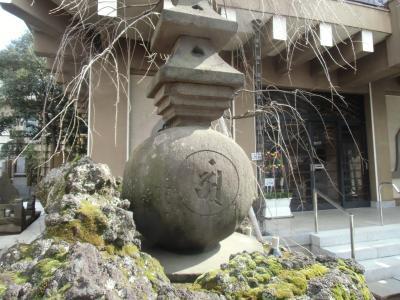 武蔵板橋 配流先八丈島で屈強に生き続けた西軍副将宇喜多秀家供養搭 東光寺散歩