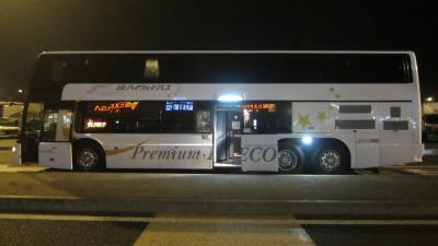 ちょっと強行軍 両夜行バスで鳴門観光と大阪宴会