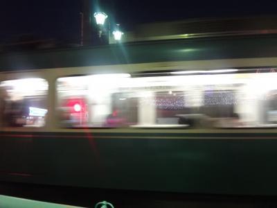 冬の横浜・鎌倉・江ノ島を歩く□3 江ノ島・腰越~湘南海岸公園編