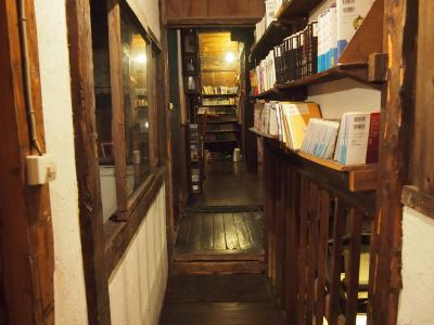 沖縄旅行記(2)月光荘