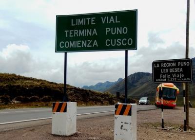 遥かなる南米への道 標高4335mへの旅 7