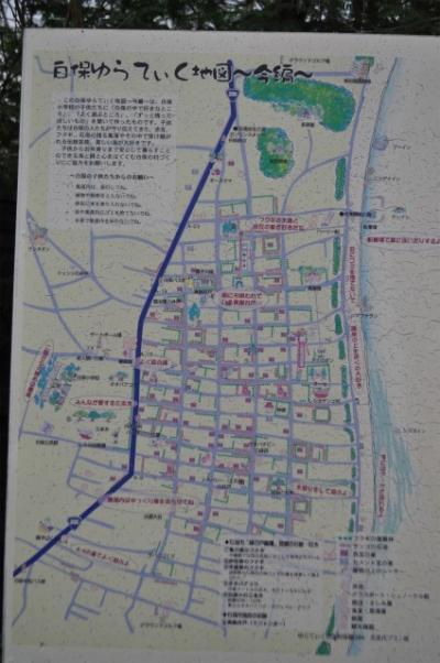沖縄旅2013年11月 1日目 2度目の石垣島
