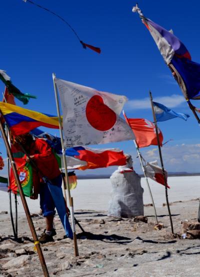 遥かなる南米への道 鏡の国まで 9