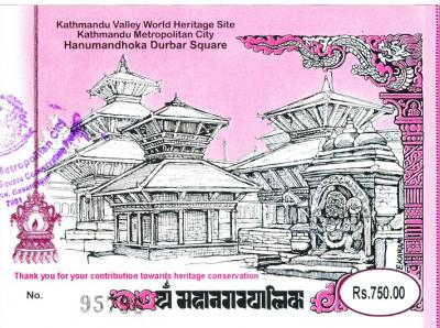3月 ネパール観光 カトマンズ ダルバール広場