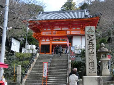 紀三井寺-西国三十三カ所2番札所 三井水のお寺
