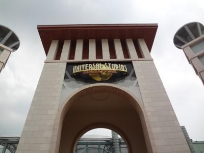 2014年12年ぶりのシンガポール ユニバーサル・スタジオ・シンガポール~マリーナ・ベイ・サンズVo.3