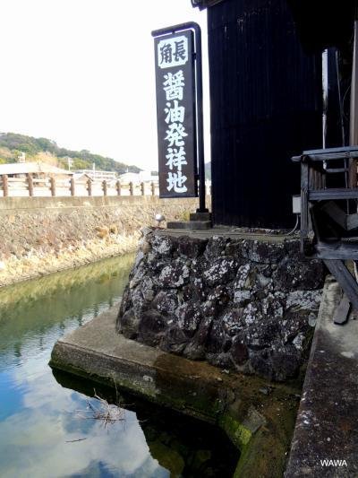 カメラをポケットに伝統的な湯浅の町並みを歩いて見ました